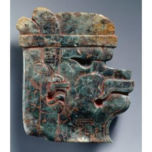The Monkey, Chuen in the Mayan Calendar